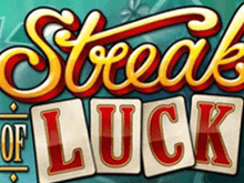Streak Of Luck